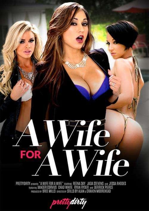 Жена Для Жены | A Wife For A Wife