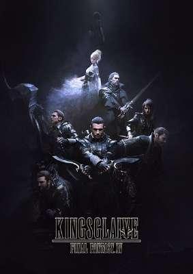 Кингсглейв: Последняя фантазия XV | BDRip | Лицензия