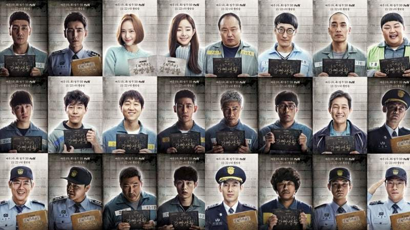 """Prison Playback"" Introduces 24 Characters With Intriguing Posters"