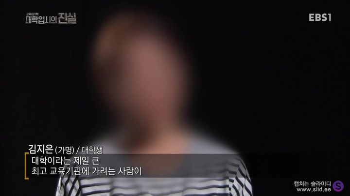 금수저들이 대학에 들어가는 방법(feat. 4천만 원).jpg