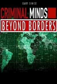 Мыслить как преступник: За границей [01 сезон: 01-05 серии из 13] | WEB-DL 720p | Amedia