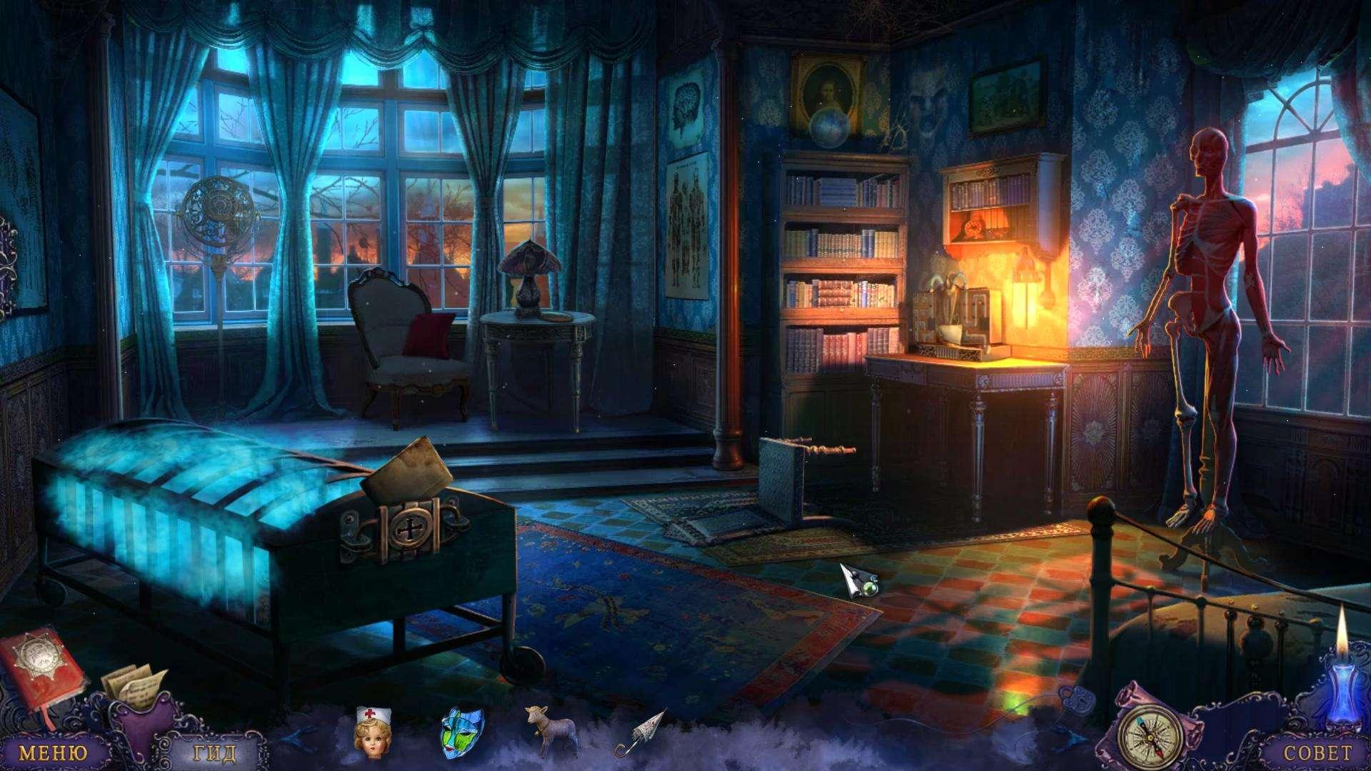 Нашептанные секреты 5: Негасимая свеча. Коллекционное издание | PC