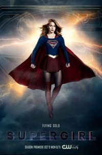 download series Supergirl S03E10  Legion of Super-Heroes
