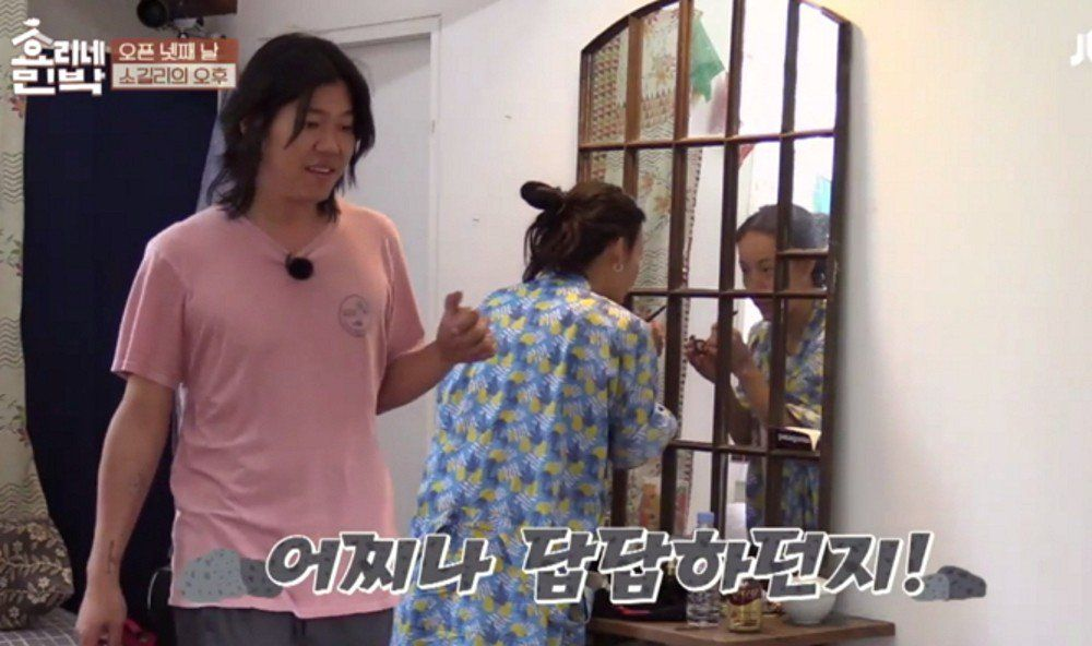 Sung shi kyung lee hyori dating advice