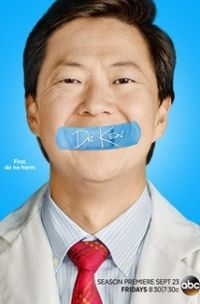 download series  Dr. Ken S02E02  Ken and Allison Share a Patient