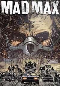 Mad Max [v 1.0.3.0 + DLC's] | PC | RePack от qoob