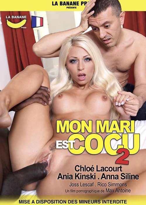 Мой муж Коку 2 | Mon Mari Est Cocu 2