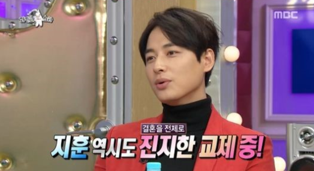 Actor Lee Ji Hoon Reveals He Is In A Serious Relationship