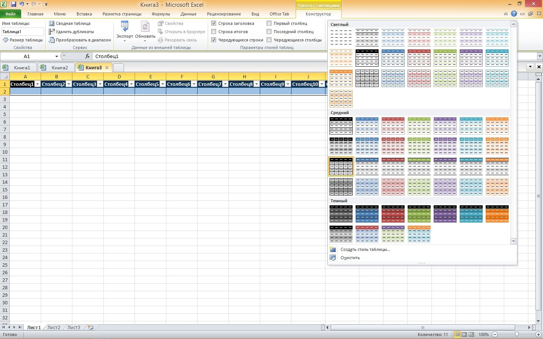 Descargar microsoft office project 2010 professional