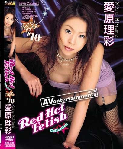 Горячая Фетиш Коллекция #10 | Red Hot Fetish Collection #10