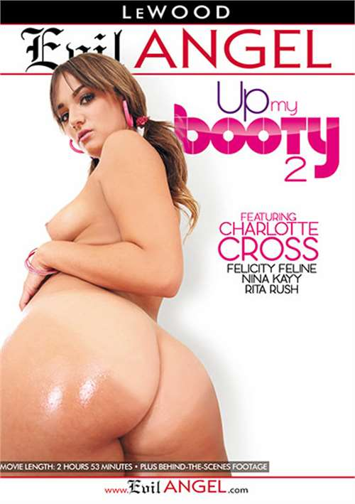 ������� � ���� ���� 2 | Up My Booty 2