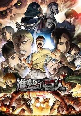 Attack On Titan Season 2 - Shingeki no Kyojin
