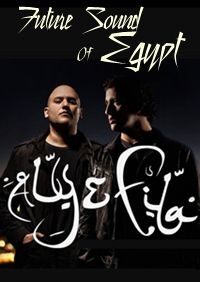 Aly & Fila - Future Sound Of Egypt [451-458] | MP3