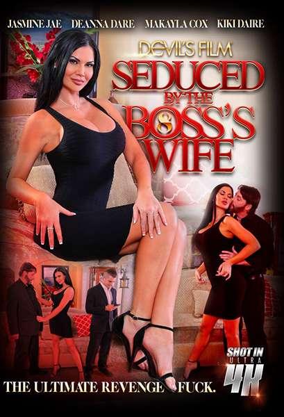Соблазненные Женой Босса 8 | Seduced By The Bosss Wife 8