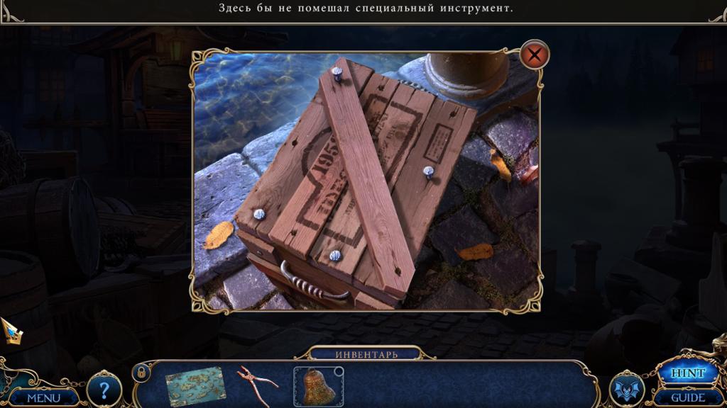 Тайны древних 5. Залив Мутные воды. Коллекционное издание | PC