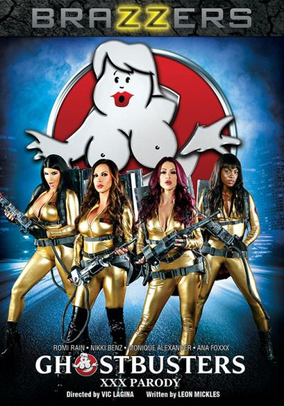 �������� �� ������������ | Ghostbusters