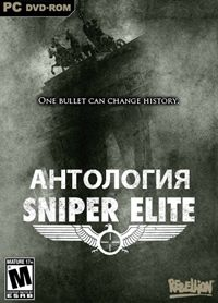 Sniper Elite: Anthology | PC | RePack от R.G. Механики