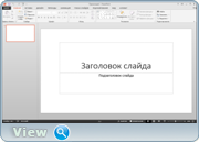 Microsoft Office 2013 SP1 Professional Plus + Visio Pro + Project Pro 15.0.4805.1001 RePack by KpoJIuK