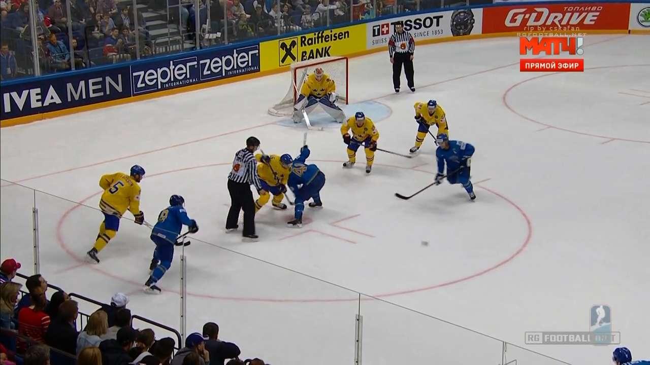 Хоккей. Чемпионат мира 2016. Группа A. 4 тур. Швеция – Казахстан [11.05] | HDTVRip 720p | 50fps