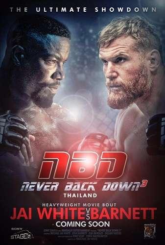 Никогда не сдавайся 3 | WEB-DL 720p | iTunes