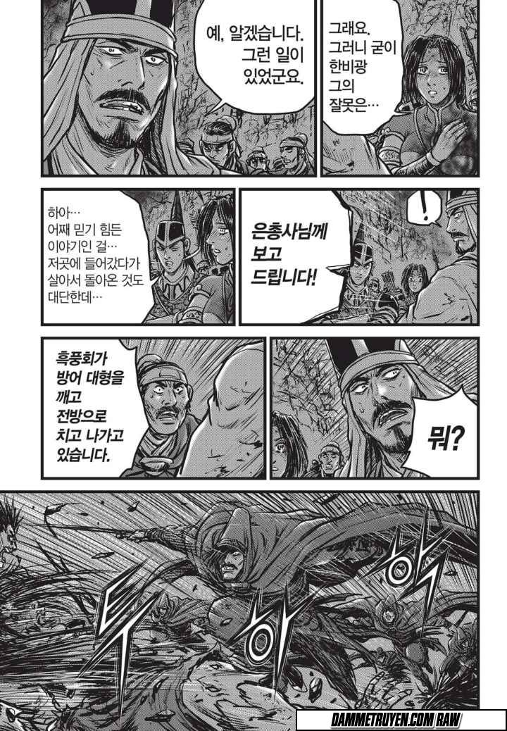 Hiệp Khách Giang Hồ chap 507 page 25 - IZTruyenTranh.com