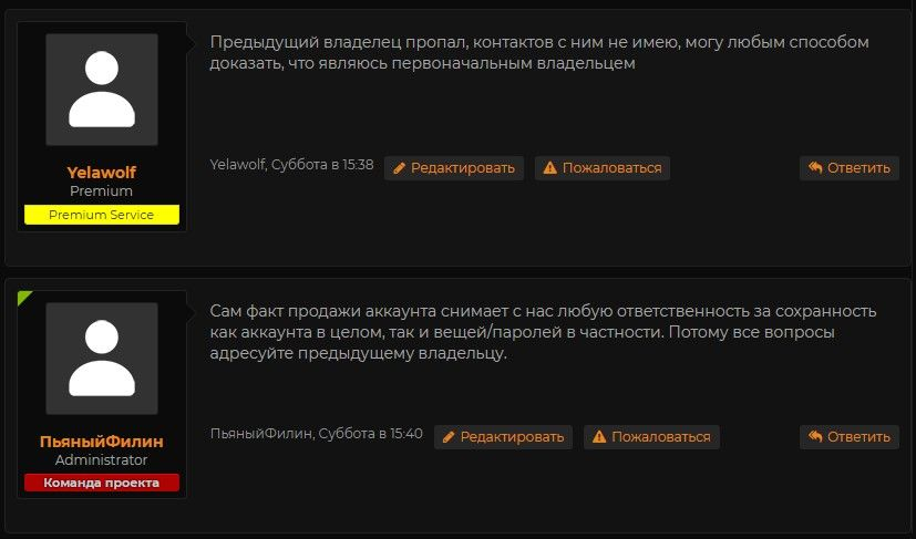 azino777 аккаунты