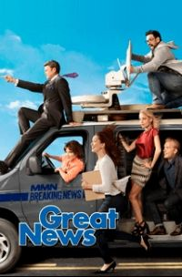 download series Great News S02E04 Award Show