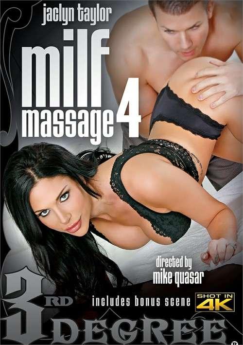 Массаж Мамочек 4 | MILF Massage 4