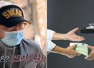 배우 이준혁이 중고 거래 사이트에서 욕 먹고 있는 이유