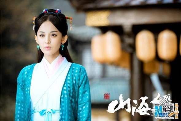 Sơn Hải Kinh Truyền Thuyết Xích Ảnh - Image 2