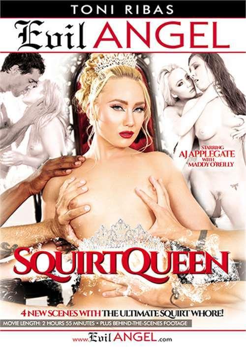 Королевы Сквирта | Squirtqueen