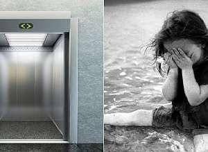 엘리베이터 안에서 여자 초등학생 강제로 키스한 20대
