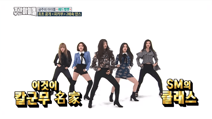 "Watch: Red Velvet Impresses While Dancing ""Peek-A-Boo"" At Double Speed On ""Weekly Idol"""