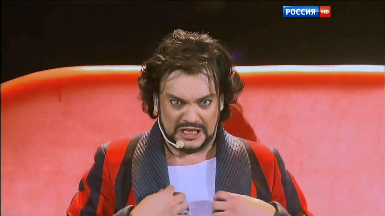 Филипп Киркоров. ДруGOY | HDTVRip 720p