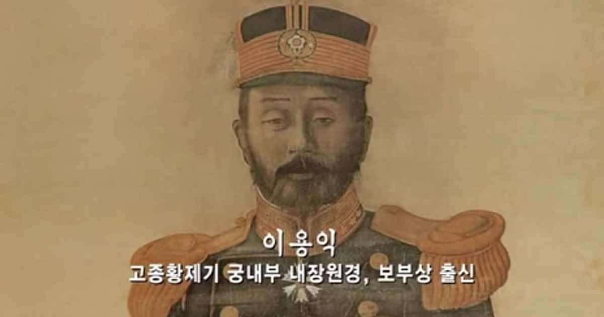 조선시대 축지법에 관한 기록