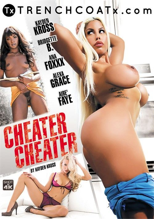 Изменщица | Cheater Cheater