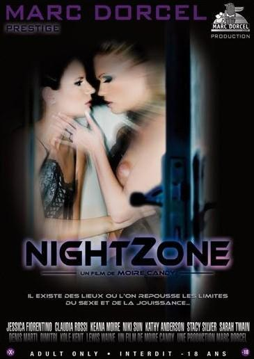 ������ ���� | Night Zone