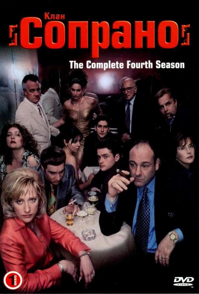 Клан Сопрано [01-06 сезоны: 01-86 серии из 86] | BDRip | Amedia