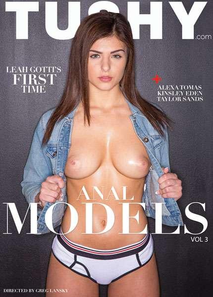 Анальные Модели 3 | Anal Models 3