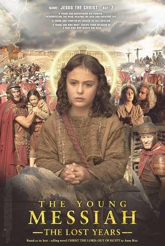 Молодой Мессия | BDRip 720p | L