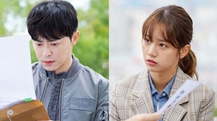 "Jo Jung Suk And Hyeri Team Up In New Stills For ""Two Cops"""