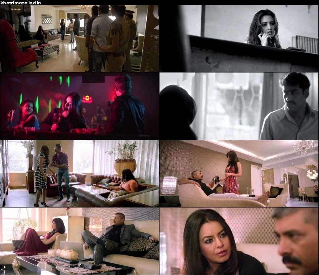 Dark Chocolate 2016 Bollywood Movie Download Screenshot