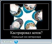 Демотиваторы от Kleinberg vol.3