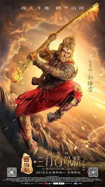 Царь обезьян: начало легенды | BDRip 1080p | 3D-Video | HOU | L2