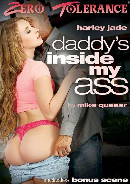 Папочка Внутри Моей Задницы | Daddy's Inside My Ass