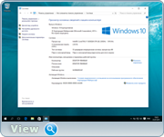 Windows 10 v.1709 -20 in 1- KMS-activation by m0nkrus