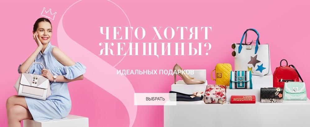 Интернет-магазины одежды Украина