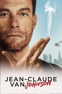 Жан-Клод Ван Джонсон [01 сезон: 00 серия из 05] | WEBRip | HamsterStudio