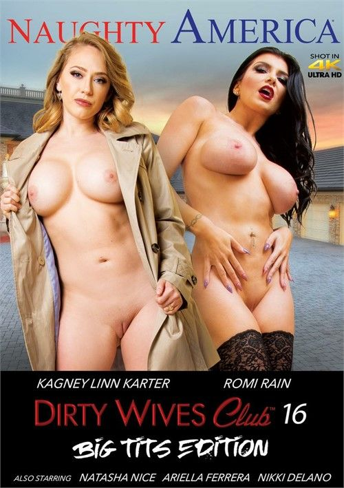 Клуб Грязных Жен 16: Большие Сиськи | Dirty Wives Club Vol. 16: Big Tits Edition