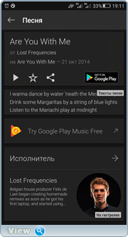 SoundHound & Music Search 8.3.0 [Android]